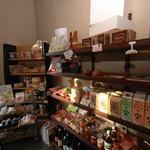 亜蔵あくら - 他にも自然食品や調味料なども販売しています。