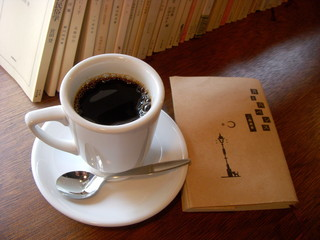 月と六ペンス - ホットコーヒー¥450