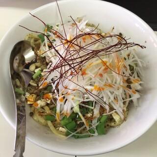 ビンギリ - 汁なし担々麺