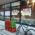 60132385 - 裏口 外観 ここからも入店でいます。(16-12)