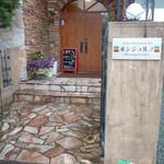 ボンジョルノ - 玄関