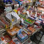 菊地商店 - 店内