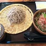 紀山 - 牛とろ丼セット(冷)