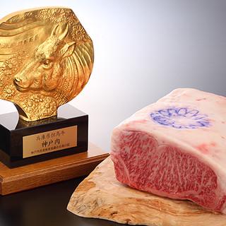神戸ビーフ料理の考案に力を入れております。