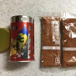 根元 八幡屋礒五郎 - ブリキ缶の中に七味が2袋入っていました