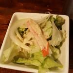Curry庵 味蕾 - ミニサラダ