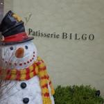 ビルゴ洋菓子店 - 昔・・息子が雪だむらと言っていたな~