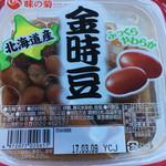 斎藤商店 - 料理写真:菊池食品工業の金時豆