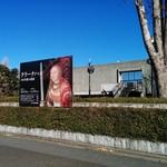 ベジキッチン - 国立西洋美術館(上野公園)