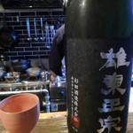 Homemade Ramen 麦苗 - 雄東正宗でした
