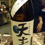 日本酒bar 粋。 - 16/12/16
