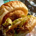 村上カラシレンコン店 - 辛子レンコンバーガー(2010年に食べたもの)