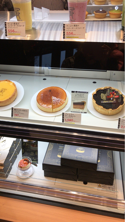 焼きたてチーズタルト専門店PABLO 金沢もりの里店
