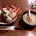 傳兵 - 「漁師海鮮丼華」1,800円+消費税