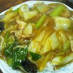 満腹亭 - セットの中華丼♪