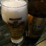 リアン - 瓶ビール