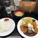 フレンドシップ - A定食