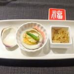 瑞雪 - 5品コース@5,400円ミニ前菜ホンビノス貝黄ニラソースとクラゲ