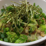麺屋横手 - チャーシュー丼