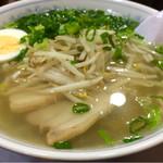 麺屋横手 - 塩ラーメン  700円