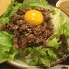 和風レストラン 喜八 - 料理写真:新ユッケ丼のアップ