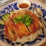 60164855 - カーウマンガイトー(鶏肉揚げと鶏スープ焼き込んだご飯)…税込800円