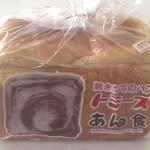 トミーズ - あん食パン