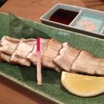 Tsukiakari - 焼きアナゴ白焼き