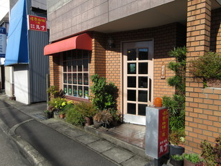 喫茶ルナ - JR新宮駅から徒歩8分