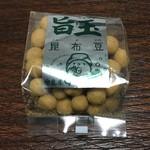 宮澤商店 - 料理写真:旨玉(昆布豆)310円