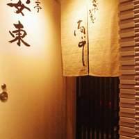 地鳥料理 万徳 別亭 安東 - ビル2階へ上がってすぐ。