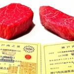 神楽坂 鉄板焼 中むら - この日のお肉シャトーブリアン&サーロイン!