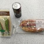 ファミリーマート - 料理写真:これが朝食です