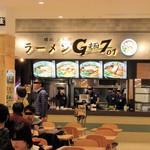 らーめんG麺7-01 - 外観