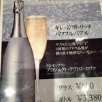 60173280 - 半額のスパークリングワイン1 クロ・モンブラン プロジェクト・クワトロ・カヴァ(2016年12月16日)