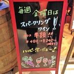 60173315 - ハッピー泡~♫(2016年12月16日)