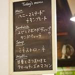 そうげんカフェ -