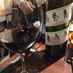 Massa BAR&BISTRO - コッポラの名が入ったワイン♡ディレクターズカットなんて映画の特別版のよう。