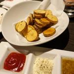 Dining Bar SelVaggio - 自家製ポテトフライ