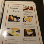 Dining Bar SelVaggio - メヌー③