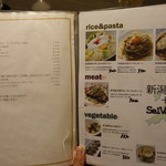 Dining Bar SelVaggio - メヌー②