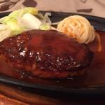 グリル桃山 - ハンバーグステーキ