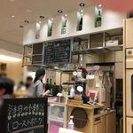 仙臺驛日本酒バル ぷらっと - 店内