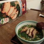 ラーメンいりき - 入来角煮ラーメン。780円。H28.12