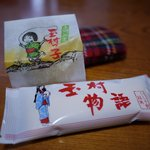 みよし乃製菓舗 - 玉村っ子と玉村物語