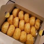 金龍山浅草餅本舗 - 15個のあげまんじゅうは、壮観の一言