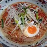 60182132 - 特製博多担々麺は辛さ3で!!