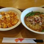 60182715 - ラーメンセット 780円 台湾ラーメン+麻婆飯+杏仁豆腐