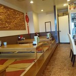 台湾料理 海鮮館 -