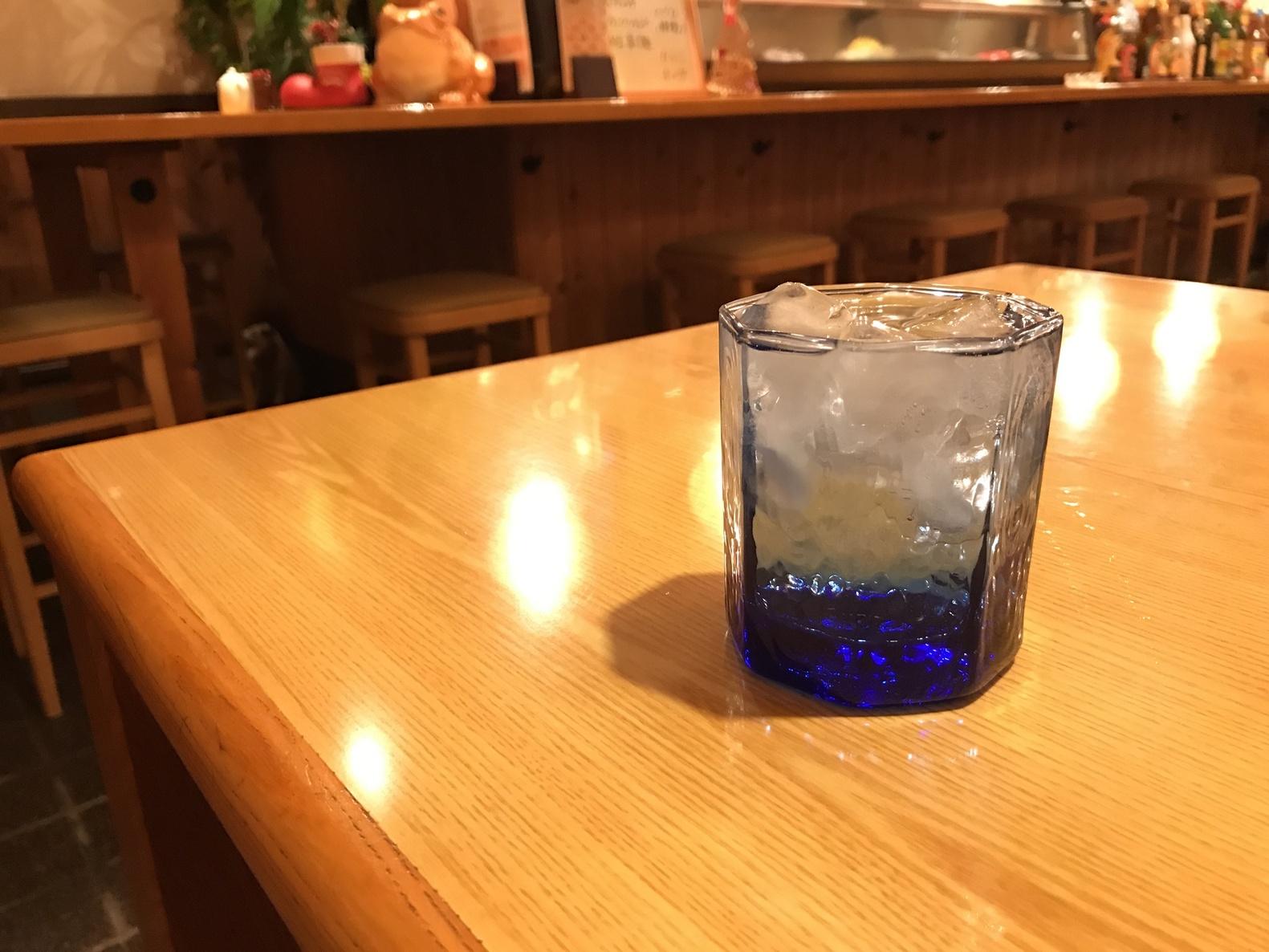 呑み処 田